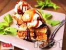 Рецепта Лесен десерт с бутер тесто и тиква